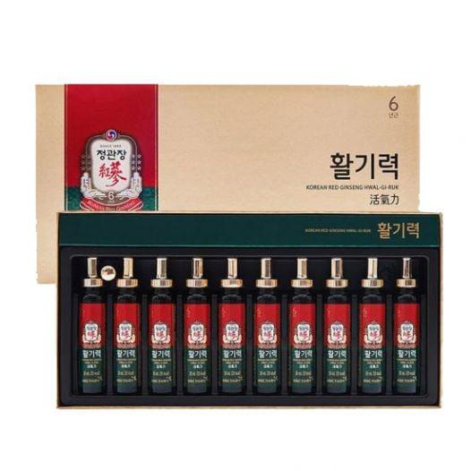 Nước Hồng Sâm KGC Jang Vital Hộp 10 Ống x 20ml